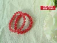 红纹石和草莓晶哪个招桃花好?红纹石真的招正桃花吗?