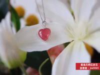 红纹石招正桃花灵吗?红纹石对爱情婚姻帮助很大吗?