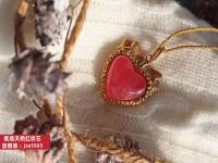 目前冰种红纹石价格很贵,红纹石手链多少钱一克?