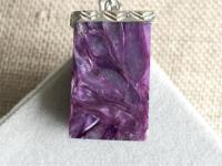 紫龙晶手镯有黑色正常吗?紫龙晶手镯有黑色不正常