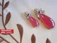 很多人觉得阿根廷红纹石不值钱?其实阿根廷冰种红纹石超级昂贵!