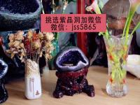 紫水晶洞价格一般是多少?买个紫晶洞大几千!